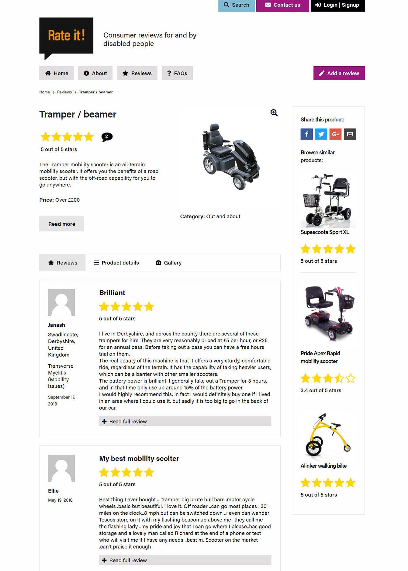 Screenshot of Rate It website - Reviewed item: Tramper/beamer