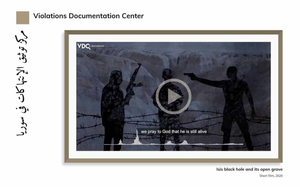 Screenshot of International Commission on Missing Person's online exhibition - Violations Documentation Center gallery page, header and video