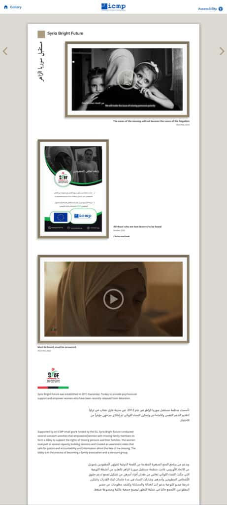 Screenshot of International Commission on Missing Person's online exhibition - Syria Bright Future gallery exhibition page